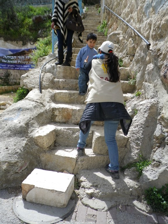 Child steps