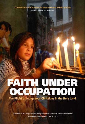 Faith Under Occupation (2012)